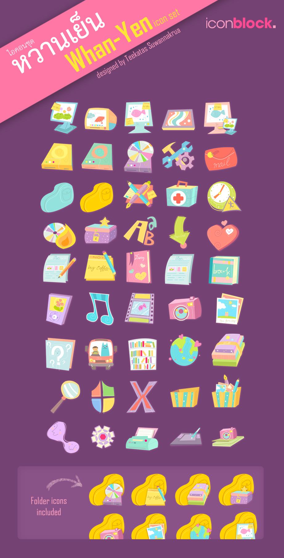 Whan-Yen Icon Set