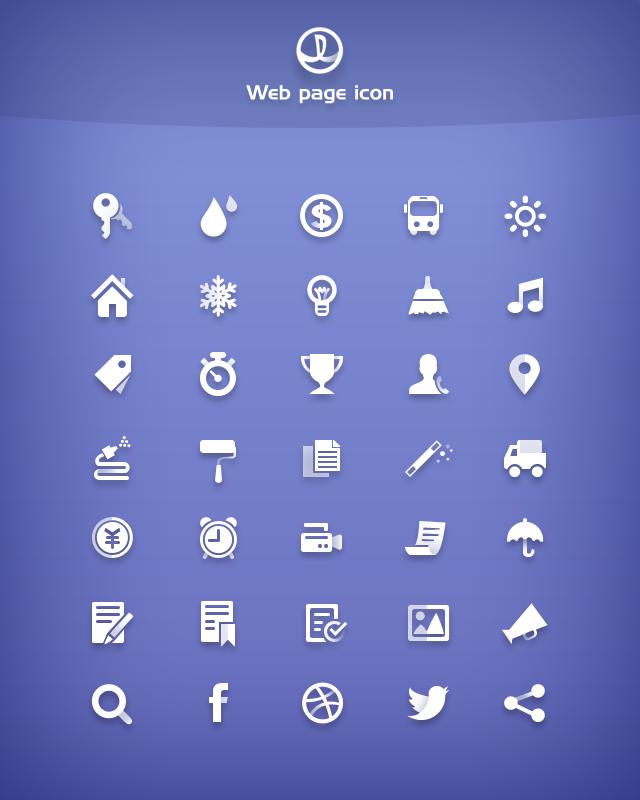 35 icones simples